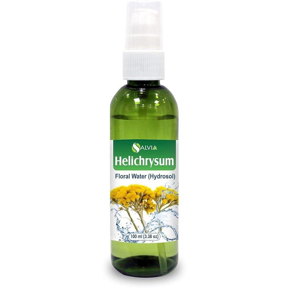 並外れたすみません軽減するHelichrysum Floral Water 100ml (Hydrosol) 100% Pure And Natural