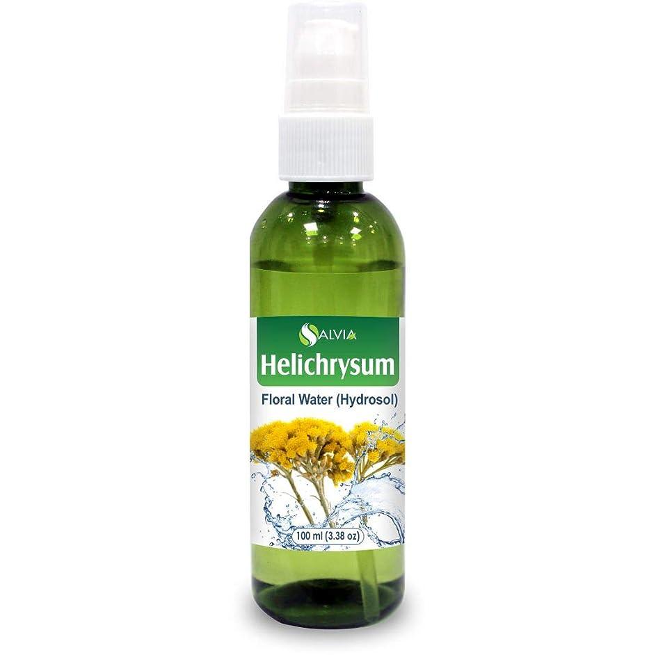 備品舗装するギャングHelichrysum Floral Water 100ml (Hydrosol) 100% Pure And Natural