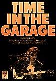 斉藤和義 弾き語りツアー2019 Time in the Garage Live a...[DVD]