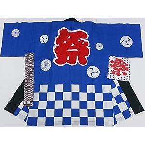 小出商事 Japanese Festival wear Hapi & tenugui itimatugara KH-20106