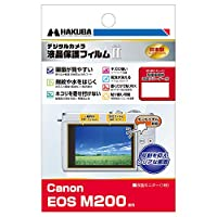 HAKUBA デジタルカメラ液晶保護フィルムMarkII Canon EOS M200 専用 DGF2-CAEM200