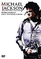MICHAEL JACKSON:History - The King of Pop 1958-2009 [DVD]