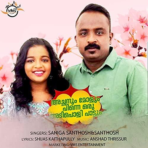 Santhosh & Saniga Santhosh