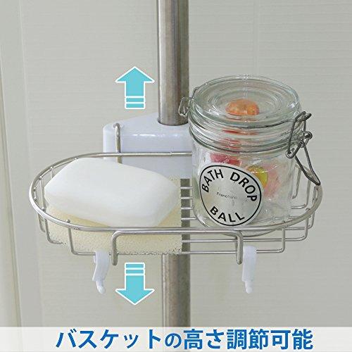 アイリスオーヤマ浴室突っ張りラックステンレス伸縮高さ190~250cmBLT-25S