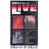 情熱のアブドーラLIVE [VHS]