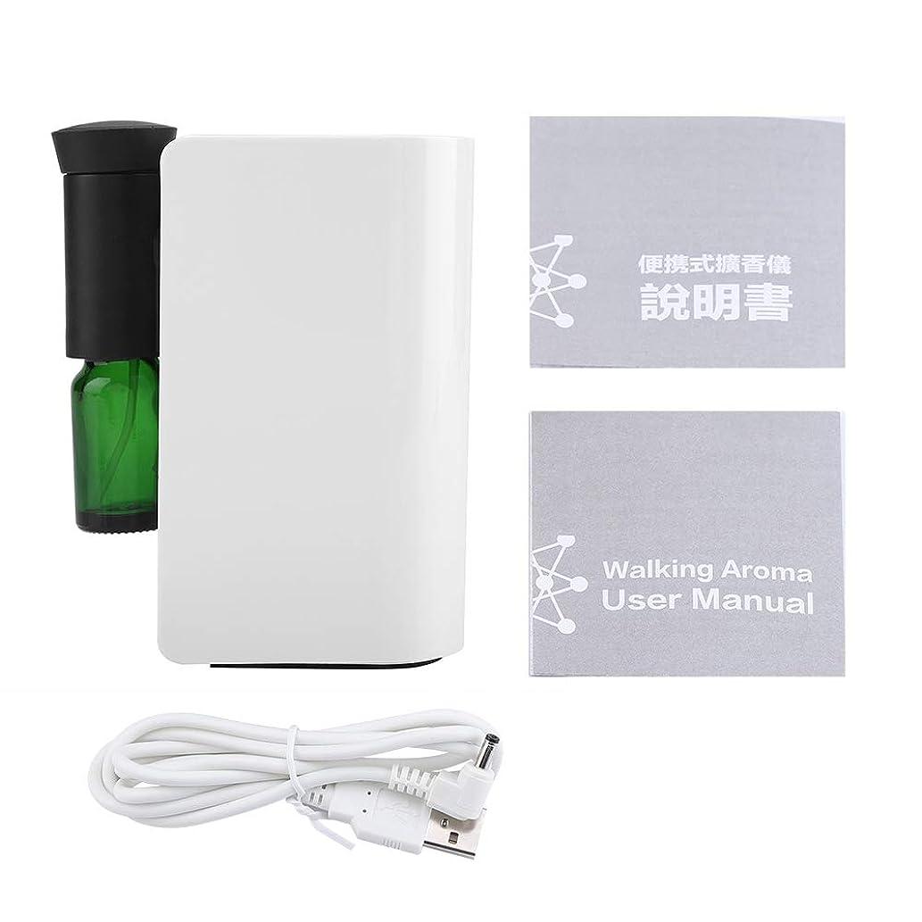 抱擁仕方一次アロマディフューザー usb充電式 100ml 精油 エッセンシャルオイル用 自動アロマディスペンサー用 部屋 オフィス(ホワイト)
