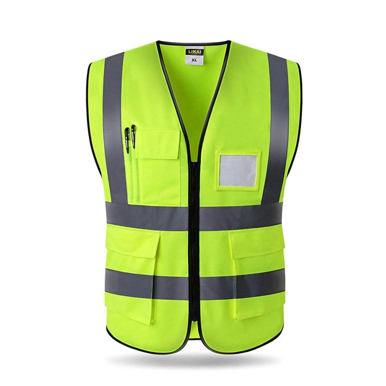 時折生き残り後方にRuzzy 安全ベスト工事現場の安全ベスト道路清掃交通コマンドマルチポケット安全ベスト 購入へようこそ (Color : Dark green, Size : XXL)