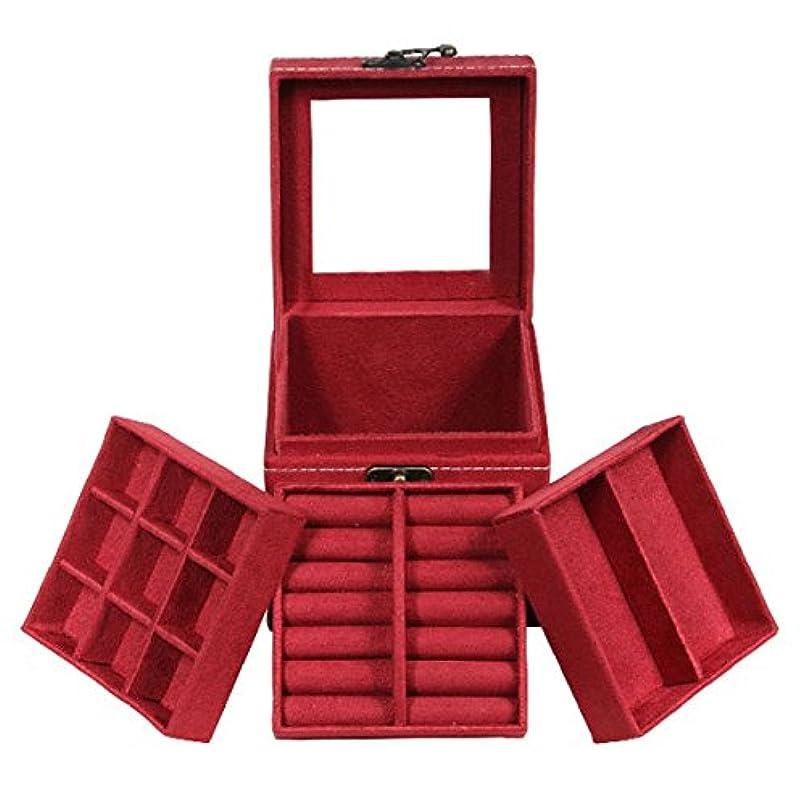 とんでもない流行しているぴかぴかxlp ジュエリーボックス メイクボックス 3層 ジュエリー収納 鏡付き 持ち運びも便利