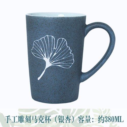 LOYWT Becher-Schale mit Deckel, Löffel, große Kapazitäts-Wasser-Schale, einfach und Gravieren Keramik Kaffeetasse, Liebhaber-Geschenk Cup, Ginkgo-Blatt