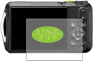 3枚 VacFun フィルム , リコー RICOH G900 向けの 保護フィルム 液晶保護 フィルム 保護フィルム(非 ガラスフィルム 強化ガラス ガラス )