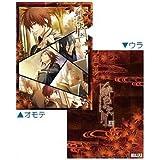 緋色の欠片(ゲーム版) クリアファイル/B 集合