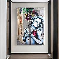 キャンバスの絵画と版画のアートグラフィティ絵画、ストリートモダンウォールアートの写真は、リビングルームの家の装飾のための絵画を印刷します60x80cmフレームなし