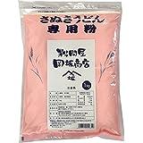 さぬきうどん専用粉 中力粉 うどん粉 日清製粉 (赤)金魚 (1kg)