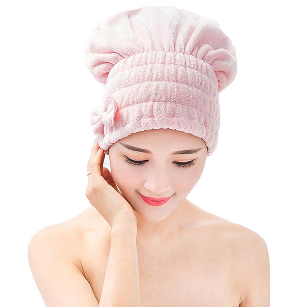 眠いです陸軍スナックloyouve ヘアドライタオル タオルキャップ 女の子 速乾 ヘアキャップ 強い吸水性 ドライキャップ マイクロファイバー ちょう結び キノコ 髪帽 ピンク