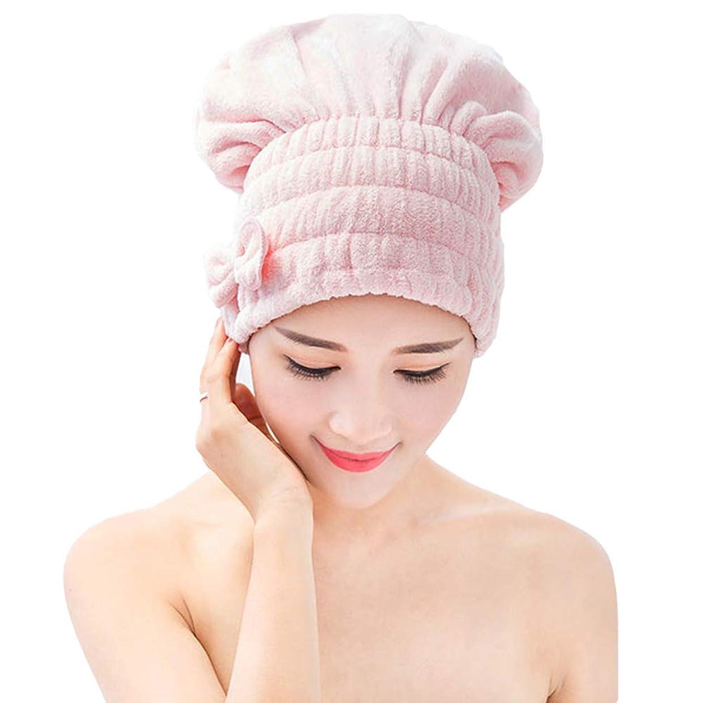 系譜眠り後退するloyouve ヘアドライタオル タオルキャップ 女の子 速乾 ヘアキャップ 強い吸水性 ドライキャップ マイクロファイバー ちょう結び キノコ 髪帽 ピンク
