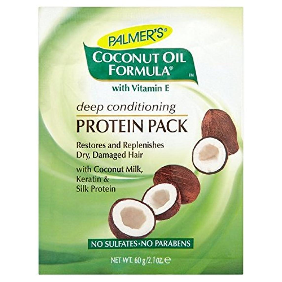 不潔おもちゃ薄いPalmer's Coconut Oil Formula Deep Conditioning Protein Pack 60g - パーマーのヤシ油式深いコンディショニングタンパク質パック60グラム [並行輸入品]