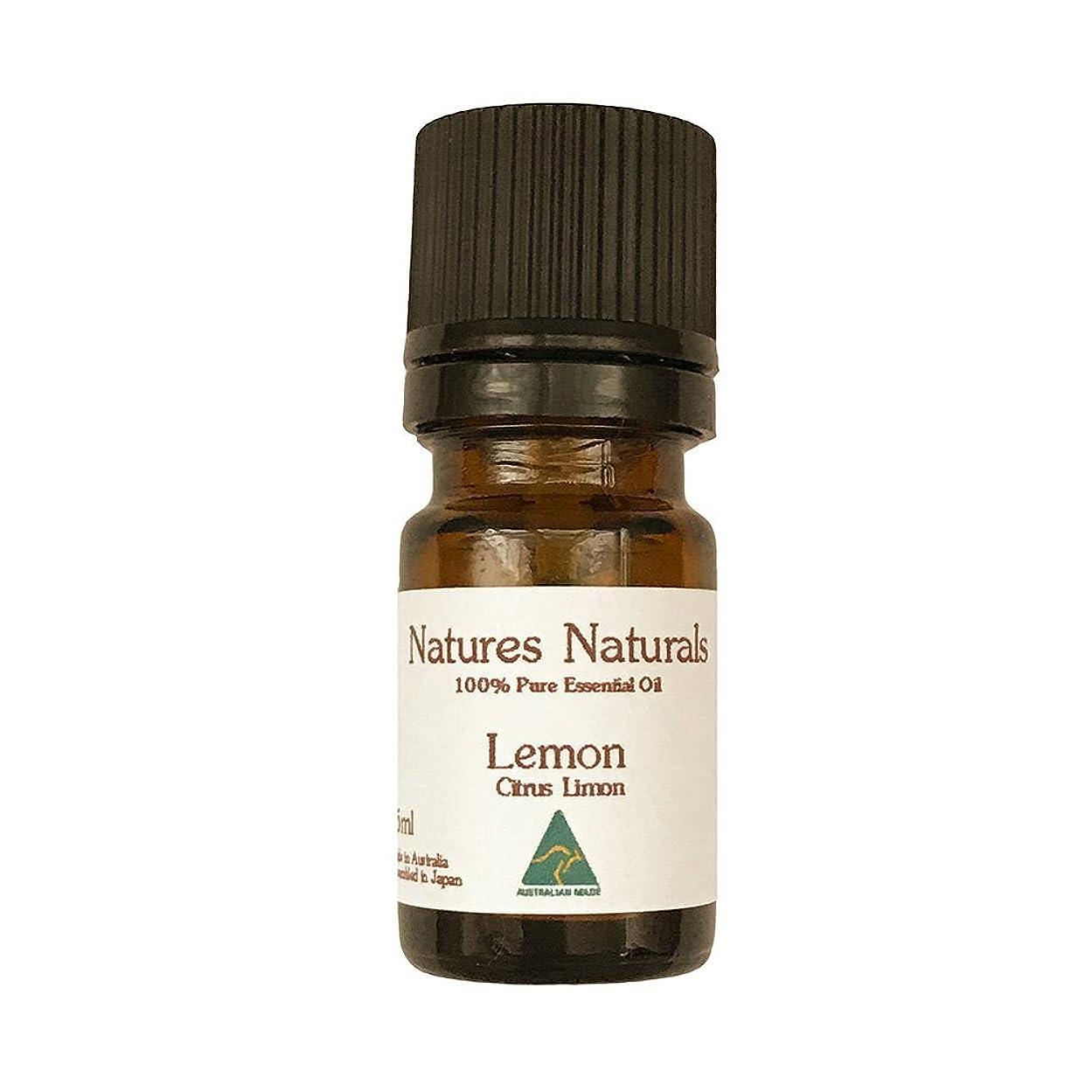 土地説教胆嚢レモン エッセンシャルオイル 100% 精油 5ml