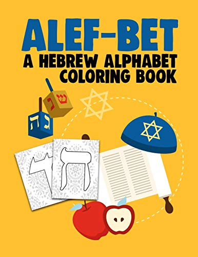 ALEF-BET A HEBREW ALPHABET COLORING BOOK: Hebrew Letters Coloring Book For Kids (8.5 x 11 inches 56 Pages) Jewish School Learning Judaism Hanukkah Gift