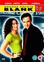 Grosse Pointe Blank [DVD]