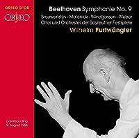Symphony No 9 by LUDWIG VAN BEETHOVEN (2013-03-26)