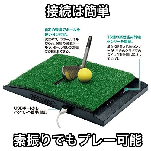 OptiShot2ゴルフシュミレーター(国内正規品/1年間保証/日本語説明書付)