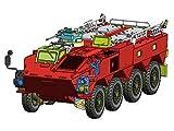青島文化教材社 1/72 ミリタリーモデルキット SP 陸上自衛隊 96式装輪装甲車B型 即応機動連隊 プラモデル