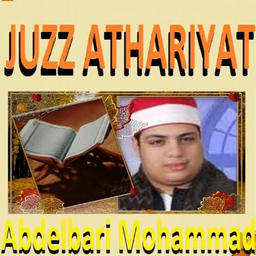 Abdelbari Mohammad