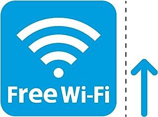 Wi-fi案内マークのカッティングステッカー光沢タイプ・耐水・屋外耐候3~4年【クリックポストにて発送】 (青, 75)