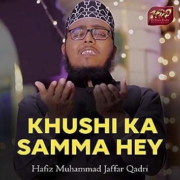 Khushi Ka Samma Hey