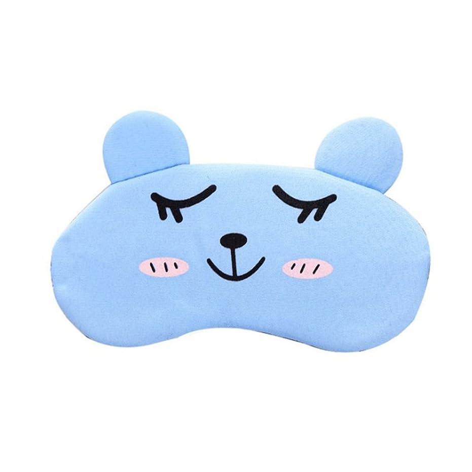 トランク十一気付くROSENICE スリープマスク 睡眠昼寝の瞑想のための冷却アイシェード目隠し(青)