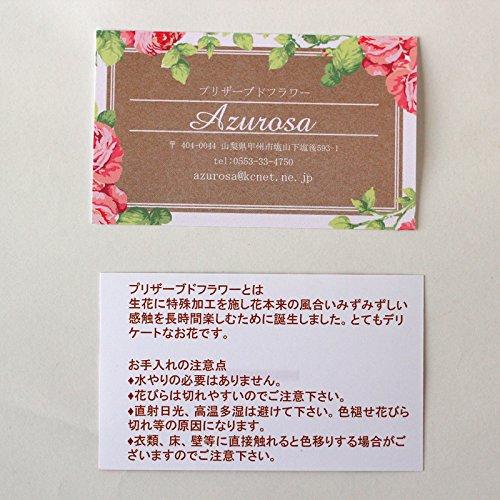 Azurosa(アズローザ)プリザーブドフラワーギフトボックス枯れない花フレグランスソープミックスカラー