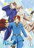 アニメ「ヘタリア The World Twinkle」 vol.1[DVD]