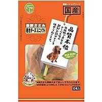 (まとめ買い)友人 新鮮ささみ 巻きチーズ ミニソフト 10本入 犬用おやつ 【×6】
