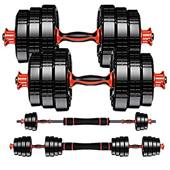 Weights Dumbbells Set Exercise Equipment - 2 x 22lbs Adjustable Dumbbells for Weight Lifting - Elite Dumbbell Set with Soft Foam Grips - Free Weights Dumbbells Barbell with Connecting Rod - Home Gym