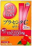 1ヵ月たっぷりうるおうプラセンタCゼリー アセロラ味 10gx31本 1セット(12箱) アース製薬