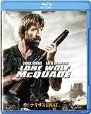 テキサスSWAT [Blu-ray]