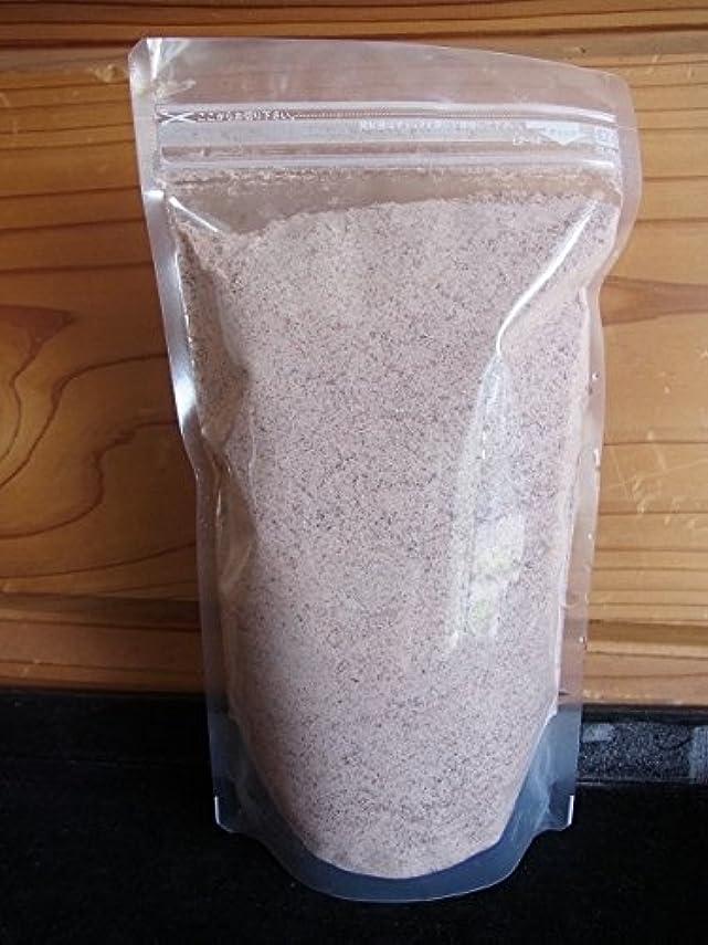 仮定する温かいクリケットヒマラヤ岩塩1kg【ブラックソルト】 ミネラルブラッククリスタル パウダー 細粒 バスソルト