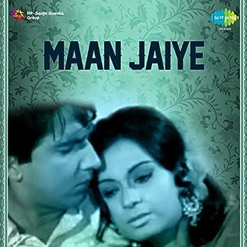 Maan Jaiye (Original Motion Picture Soundtrack)