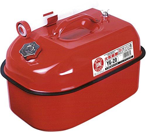 YAZAWA (矢澤産業) ガソリン携行缶 横型タイプ 20L 消防法適合品 YG20