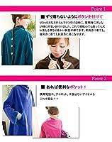 Nukme ヌックミィ 着るブランケット 袖付き毛布 フリーサイズ (ピンク)