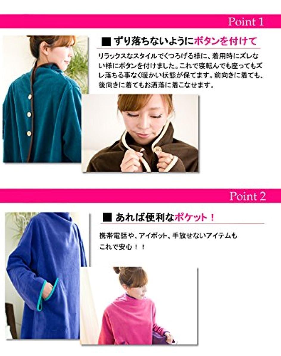 摂動飲食店区画Nukme ヌックミィ 2010 着るブランケット 袖付き毛布 フリーサイズ (パープル)