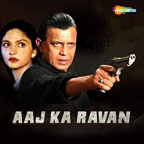 Pappu Pawan