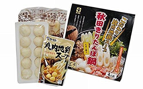 斎藤昭一商店『だまこ餅入り秋田きりたんぽ鍋 4人前』