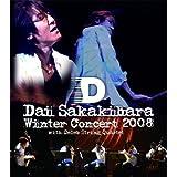Dai Sakakibara Winter Concert 2008 with Celeb String Quartet [DVD]