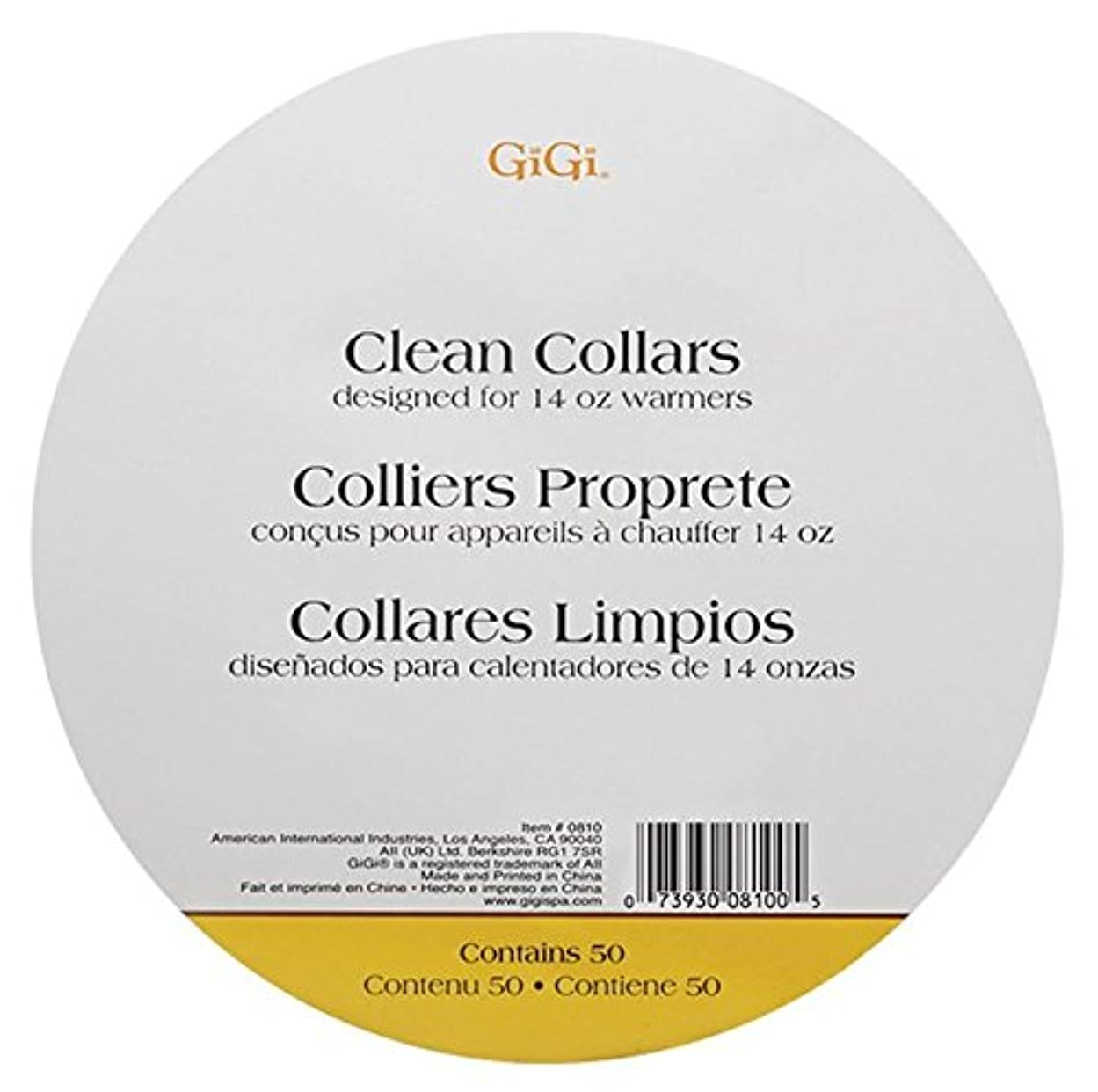 並外れた実行可能早めるGigi Clean Collars For 14 oz by GiGi