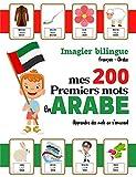 Imagier bilingue - Mes 200 premiers mots en ARABE: Apprendre le vocabulaire du quotidien, avec 18 thématiques, pour enfants et débutants. (French Edition)
