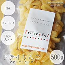 fruveseel ドライりんご 500g ドライフルーツ 国産 青森県産 りんご 使用 半生 セミドライ
