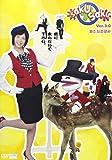 saku saku Ver.3.0/新たなる望み[DVD]
