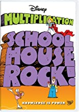 Schoolhouse Rock: Multiplication
