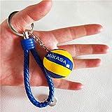 MWBLN Porte-clés,Mini Porte-clés de Volley-Ball, Cadeau de Porte-clés de Football Sport, Porte-clé de Basket-Ball de Ballon de Voiture, Anneau de Rugby, Cadeau d'anniversaire de Porte-clés de footba